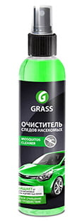 GRASS MOSQUITOS CLEANER
