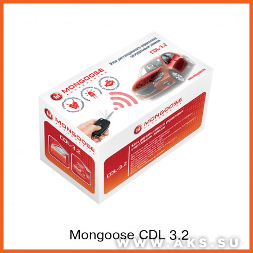Mongoose CDL-3.2
