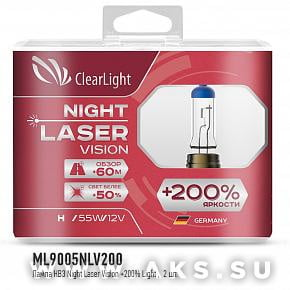ClearLight Night Laser Vision HB3