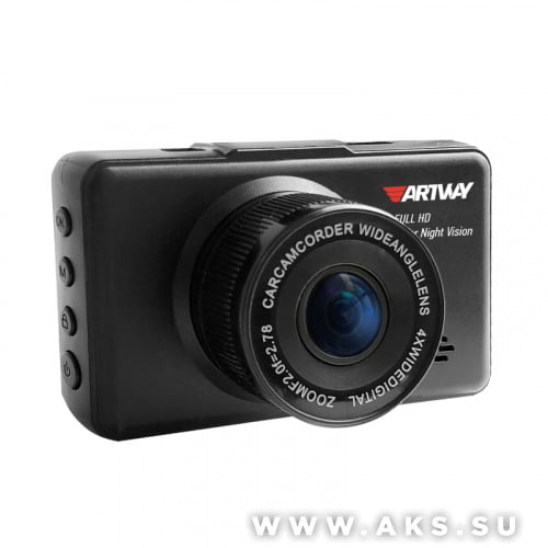 ARTWAY AV-396 Super Night Vision