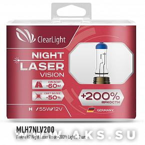 ClearLight Night Laser Vision H7