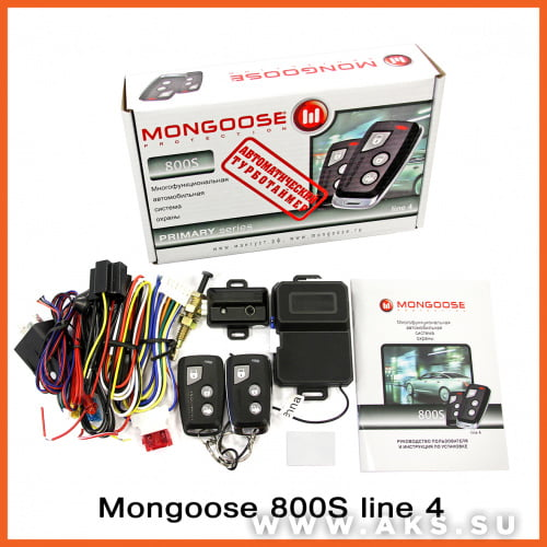 Mongoose 800s Line 4