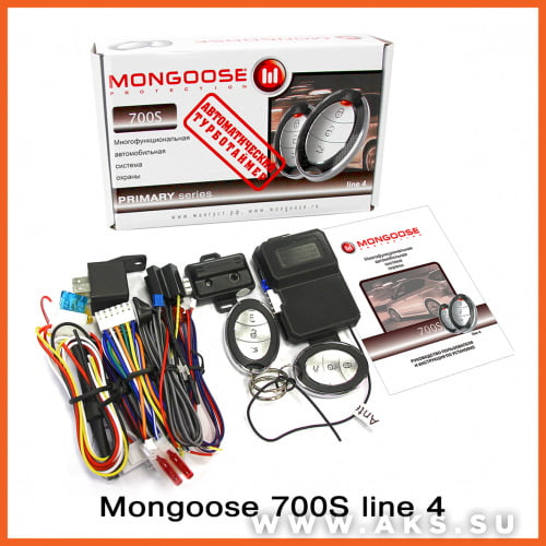 Mongoose 700s Line 4