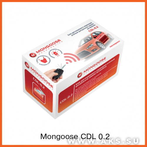 Mongoose CDL-0.2