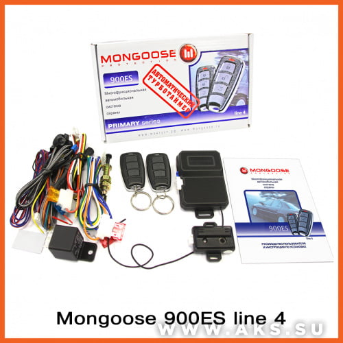 Mongoose 900ES Line 4