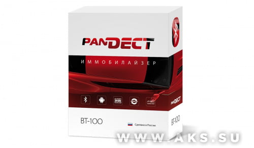 Pandect BT 100 NEW