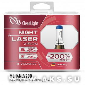 ClearLight Night Laser Vision H4