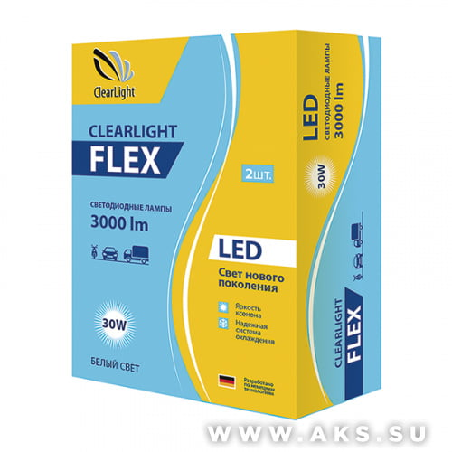 Clearlight LED FLEX H1
