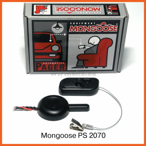Mongoose PS 2070