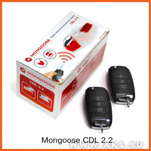 Mongoose CDL-2.2