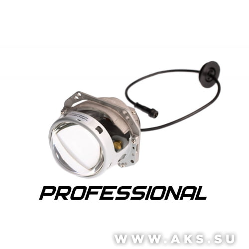 OPTIMA  Bi-LED Professional